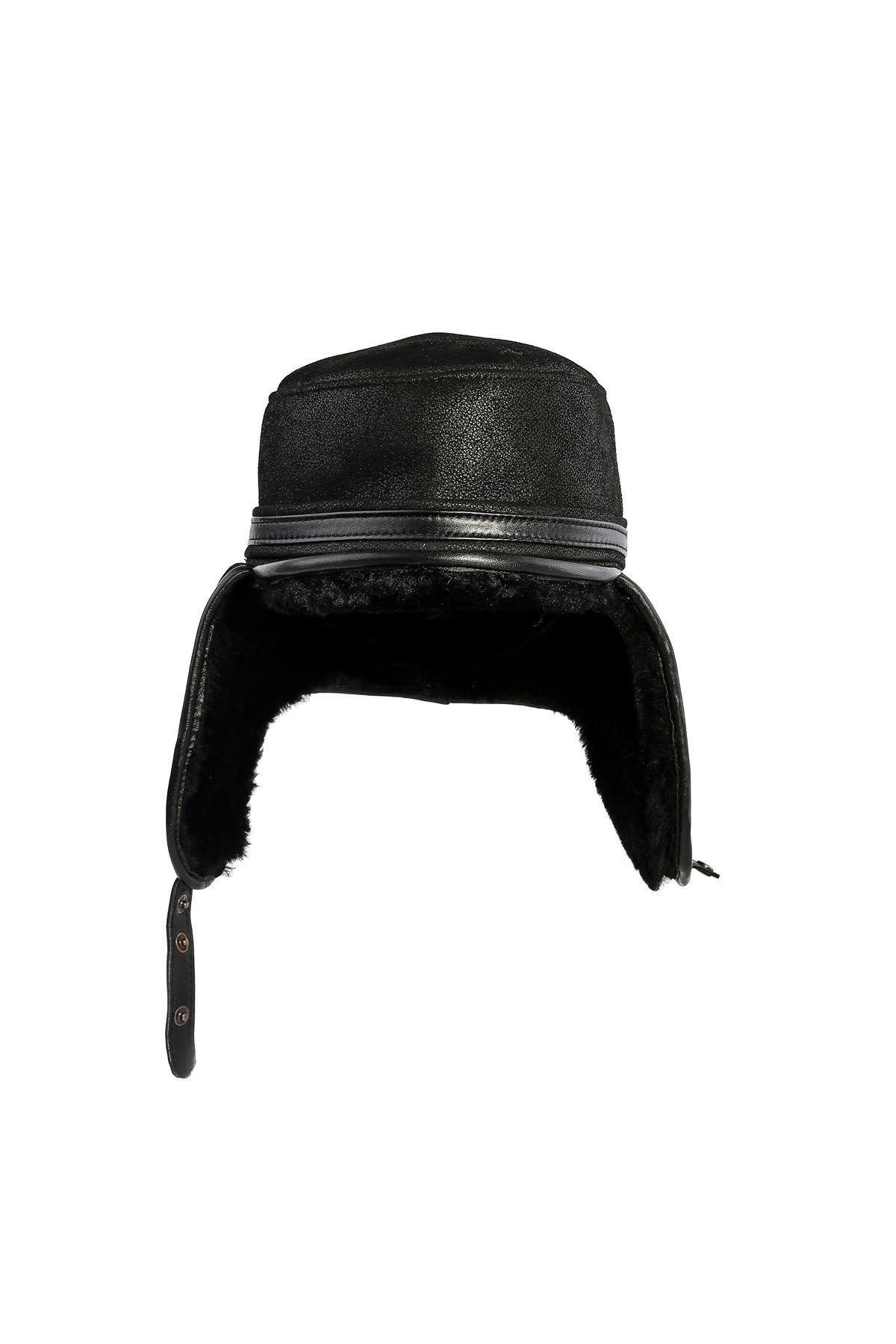 Pegia Шапка-Ушанка Из Винтажной Кожи И Меха  Черный